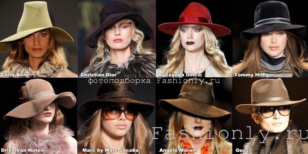 Шляпы с широкими полями 2011 2012