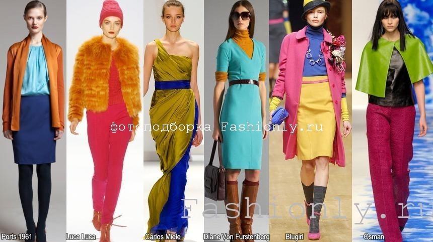 Мода осень 2011 играет на контрастах