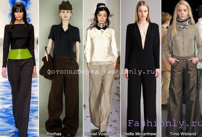 Что будет модно осенью 2011