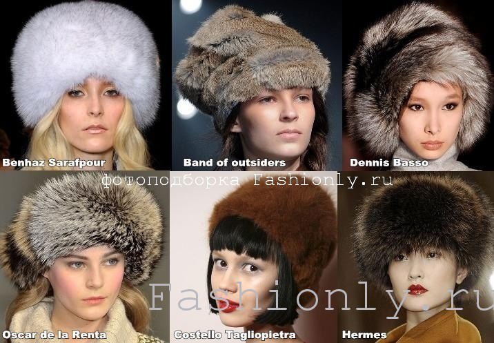 Модные шапки 2011 2012
