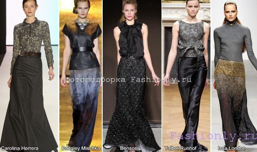 Мода осени 2011