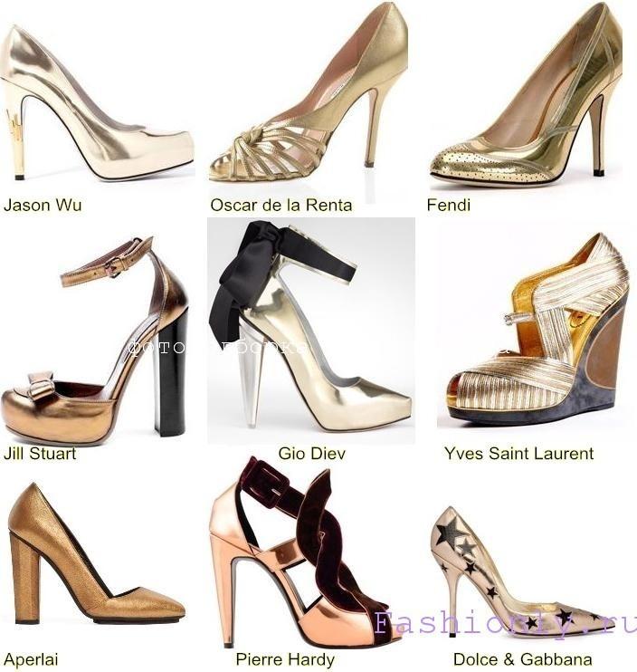 Туфли фото 2011
