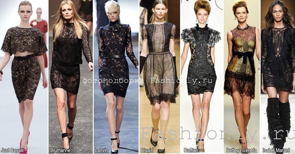 Мода осень 2011 выбрает кружево
