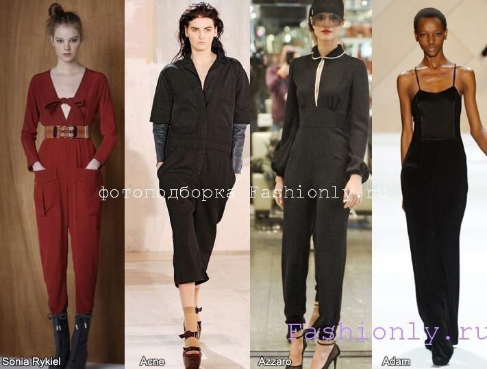 Повседневная мода на комбинезоны 2011