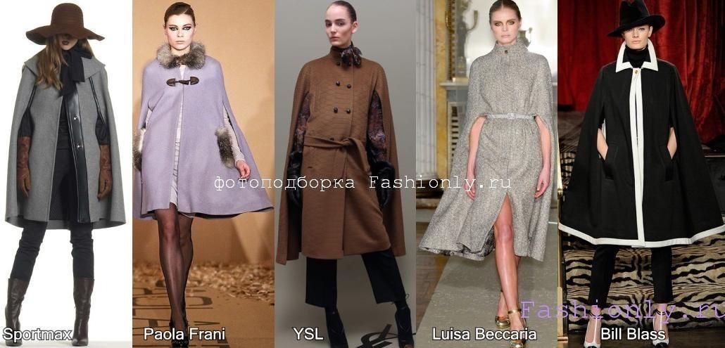 Что модно одевать осенью 2011