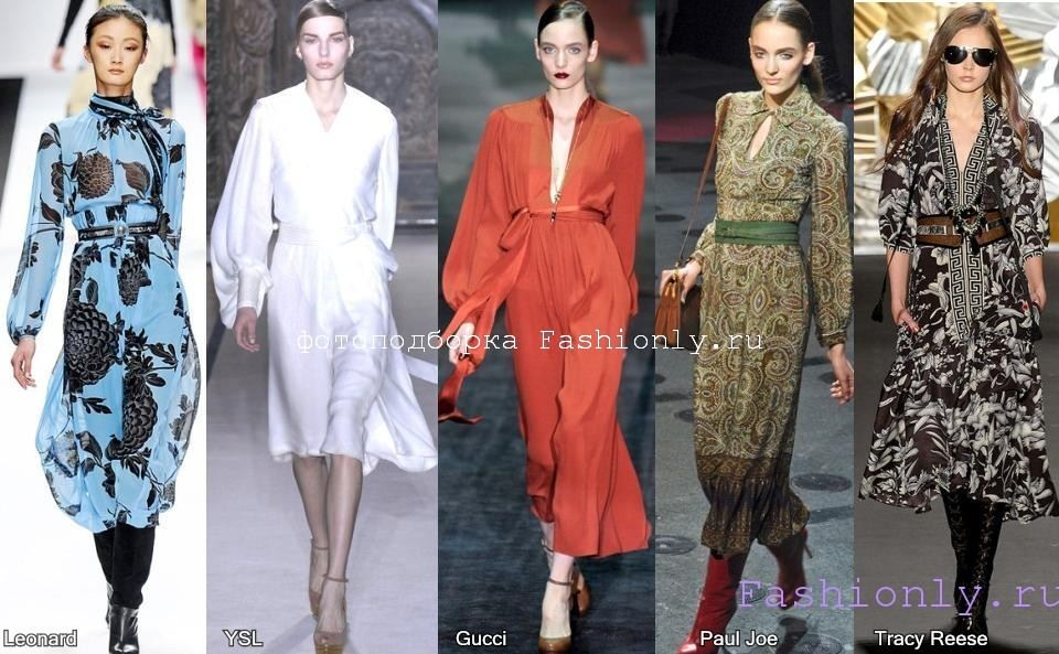 Что модно этой осенью 2011