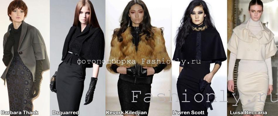 Модные тенденции осени 2011 — крой и силуэт Image