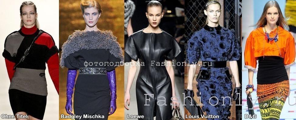 Мода осень 2011 - широкие плечи