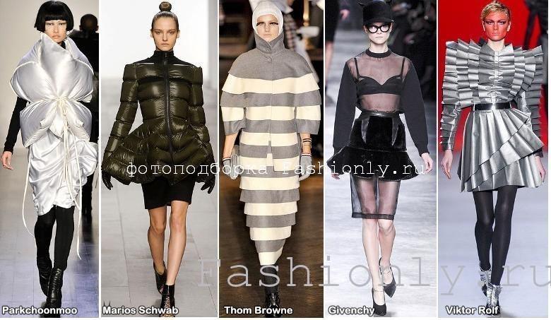 Модные тенденции осень 2011