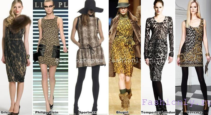 Платья на осень 2011 выбираем фасон
