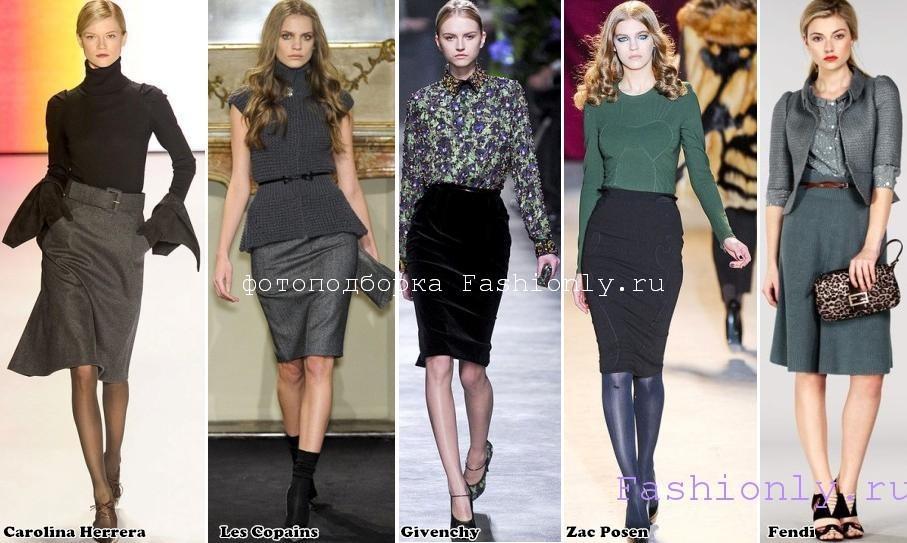 Офисный стиль в одежде 2011
