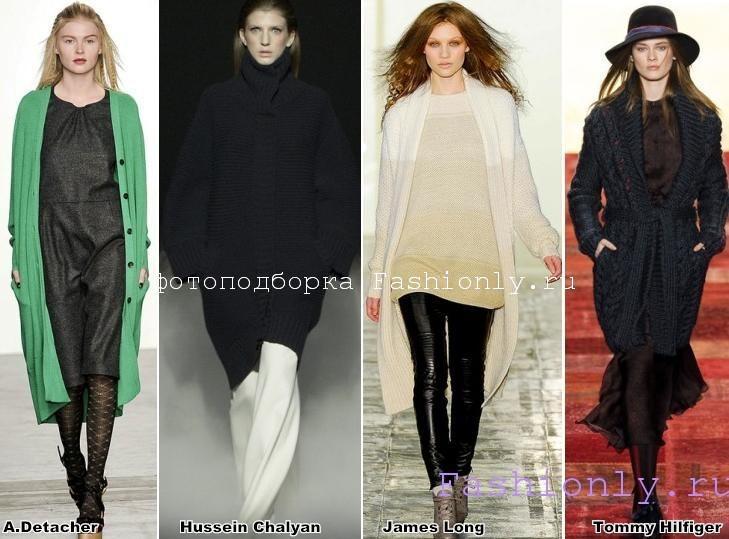 Модные кардиганы 2011