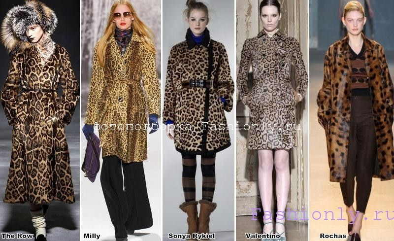 Леопардовые тренды осени 2011 года