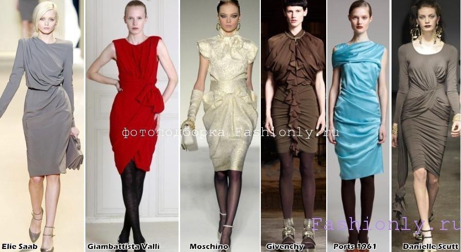 Платья осень 2011 выбирает драпировки