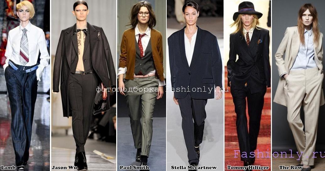 Модная одежда осень 2011 в мужском стиле