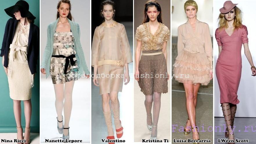 Модная одежда осень 2011 в романтическом стиле.