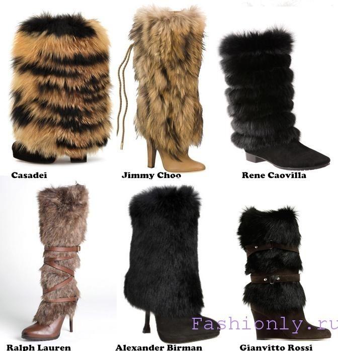 Что модно зимой 2011