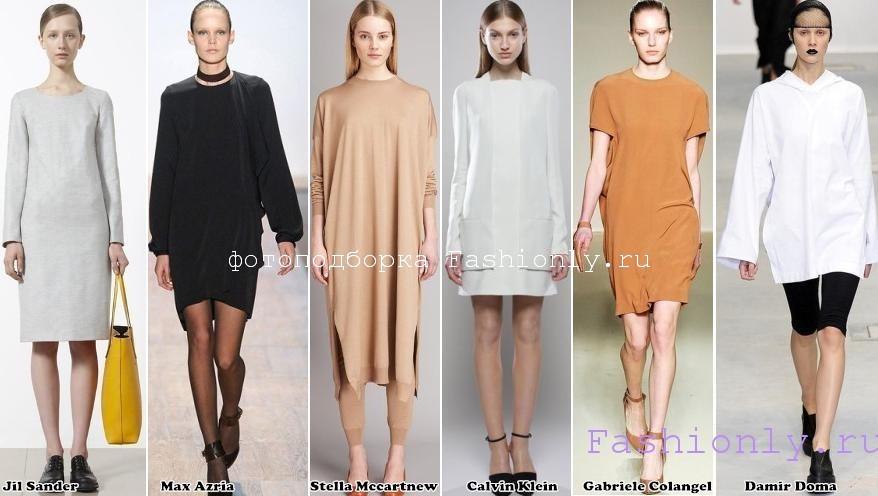 Модная одежда осени 2011
