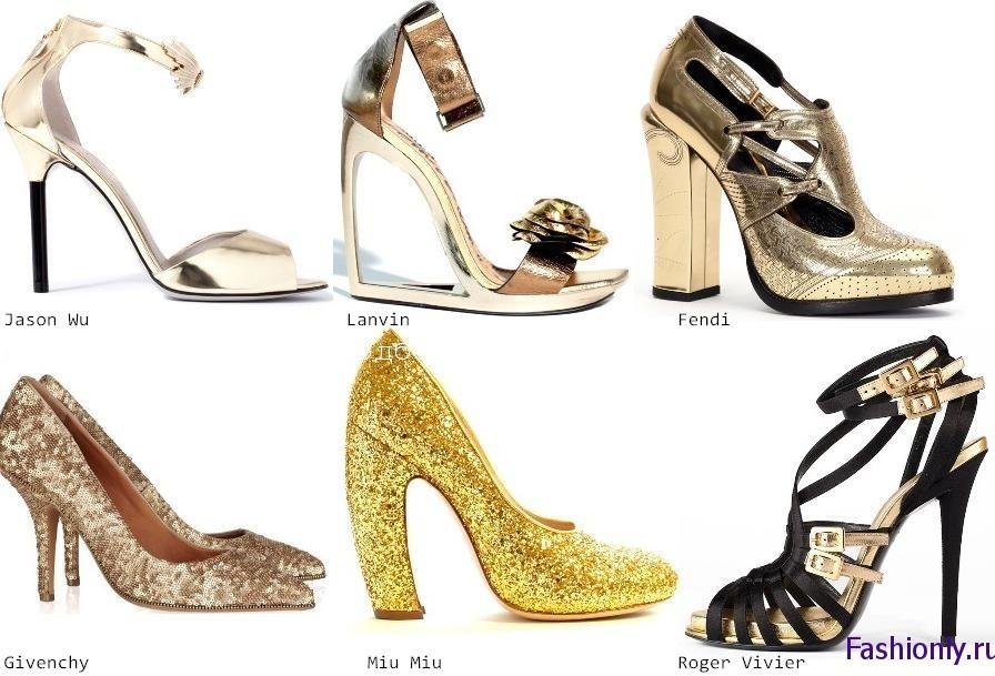 Новый Год 2012 в чем встречать - выбираем обувь