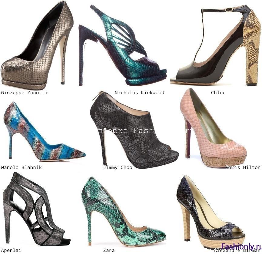 Обувь со змениым принтом 2011 2012