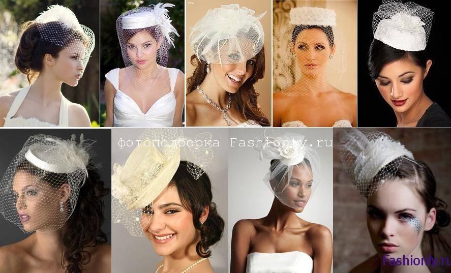 Свадебные шляпки фото