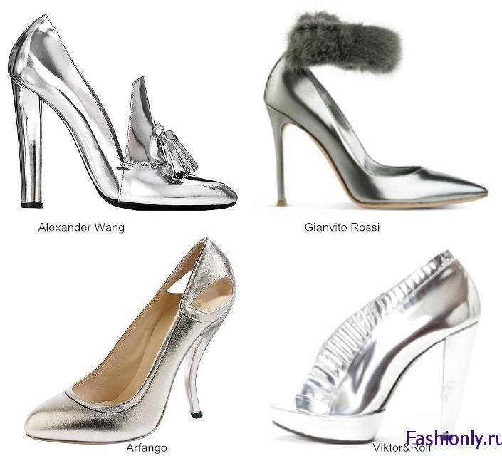Обувь на Новый Год 2012 Дракона