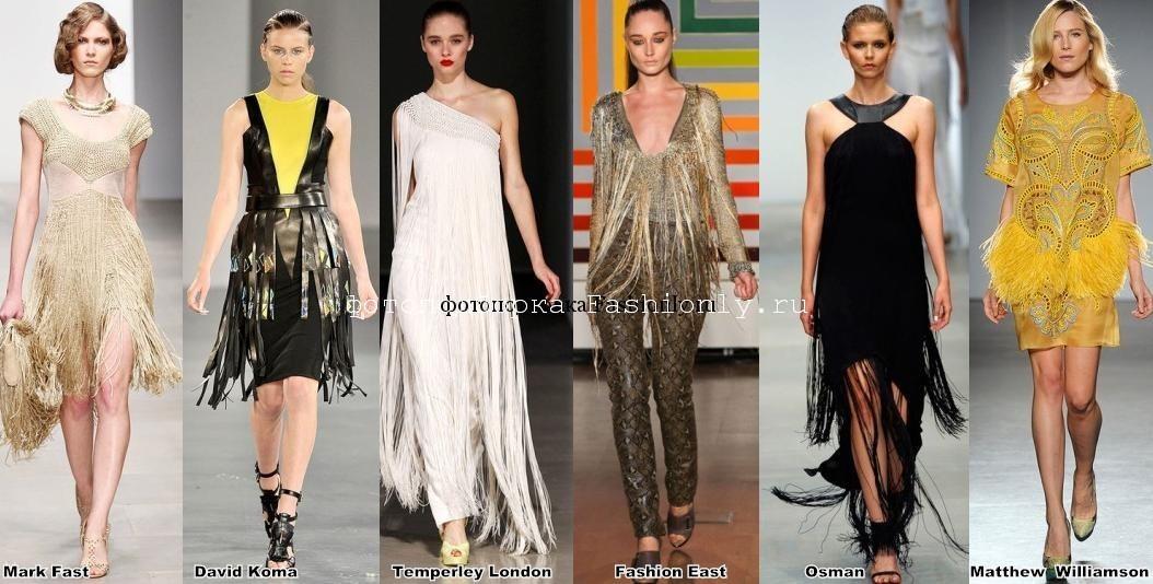 Бахрома - модная тенденция весны 2012
