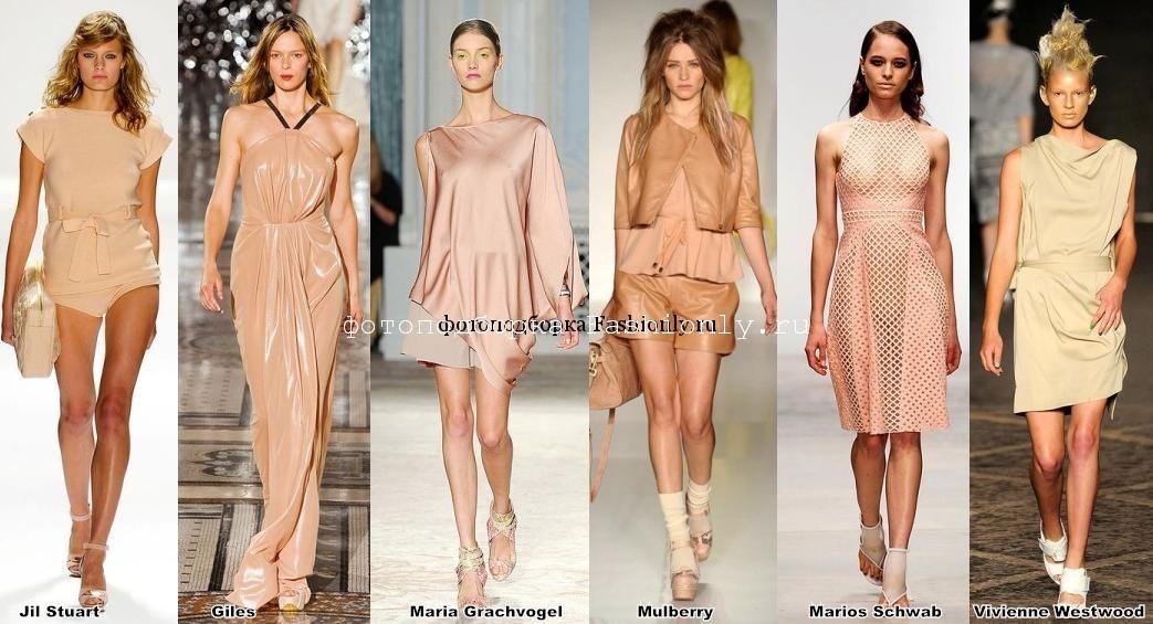 Модные тенденции весна 2012