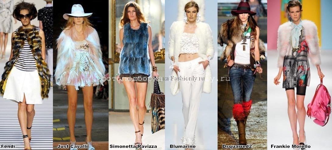 Миланские тенденции весна лето 2012