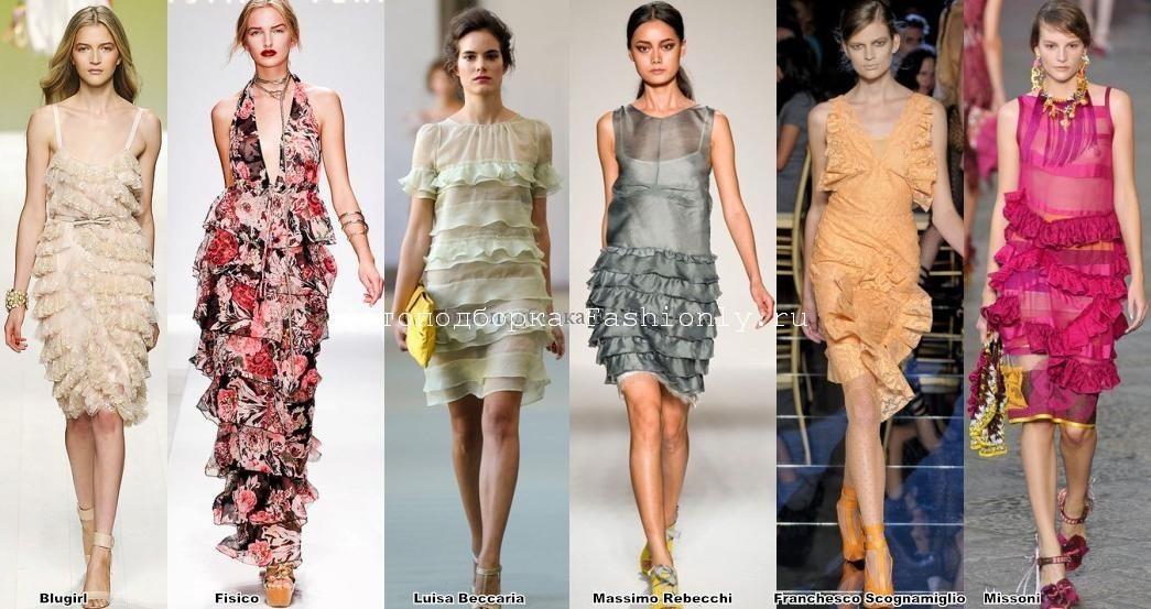 Платья с оборками весна лето 2012