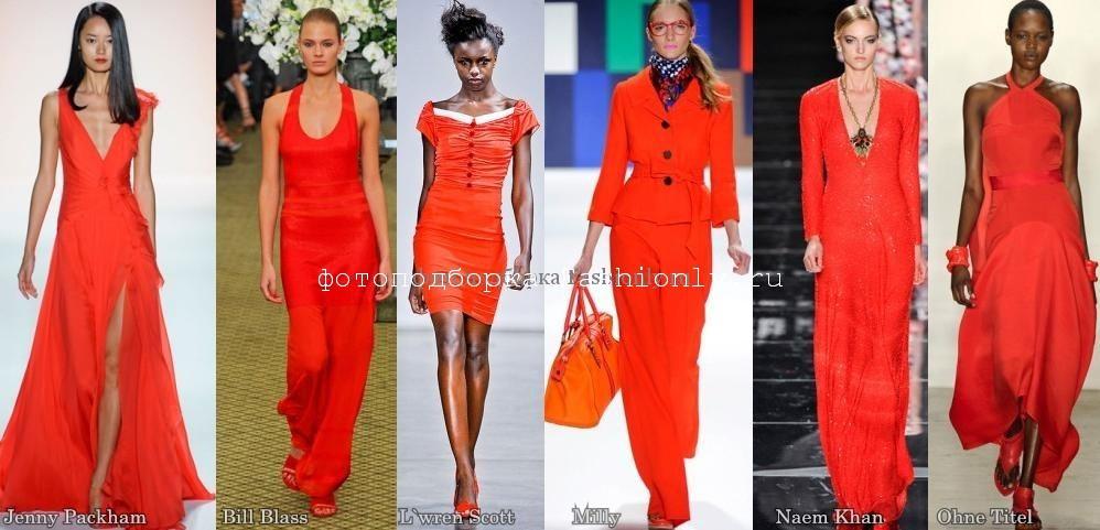 Модные цвета весны 2012