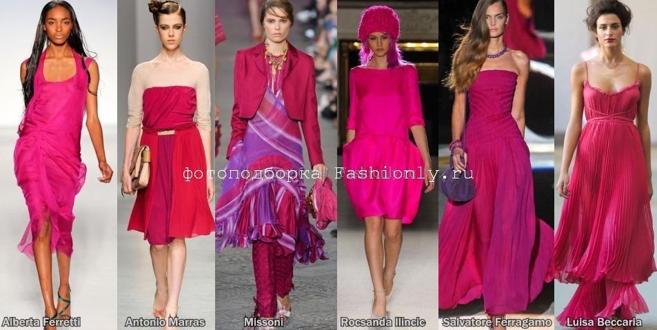 Модные цвета 2012 фото