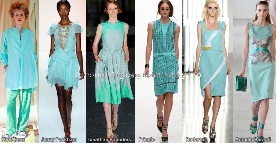 Самые модные цвета 2012 года