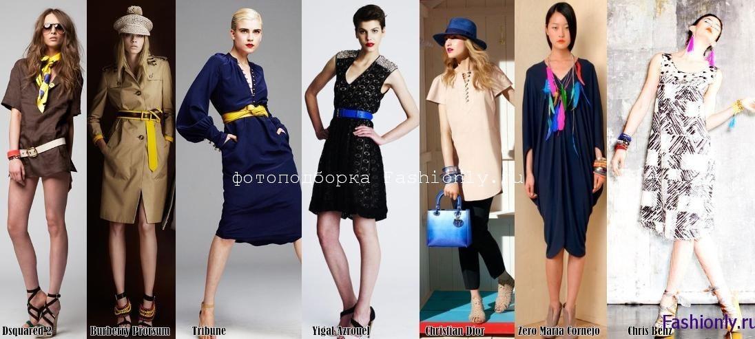 Яркая мода 2012 года