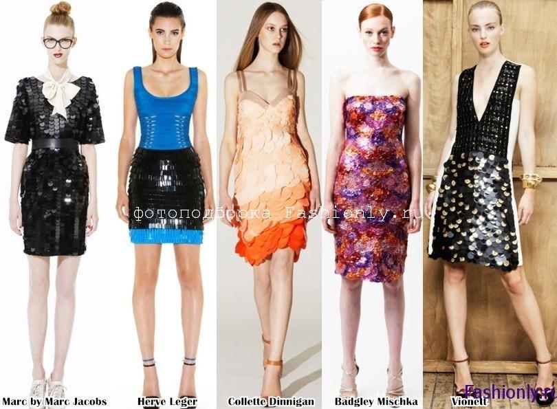 Мода весна лето 2012 фото нарядов с крупными пайетками