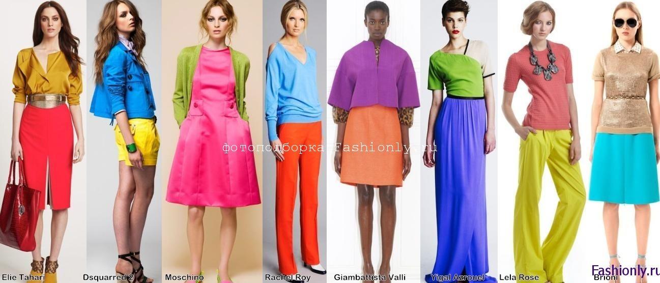 Контрастная мода весна 2012 фото самых ярких коллекций