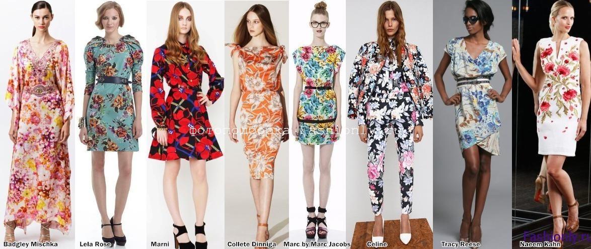 Модные принты 2012 - в цвету