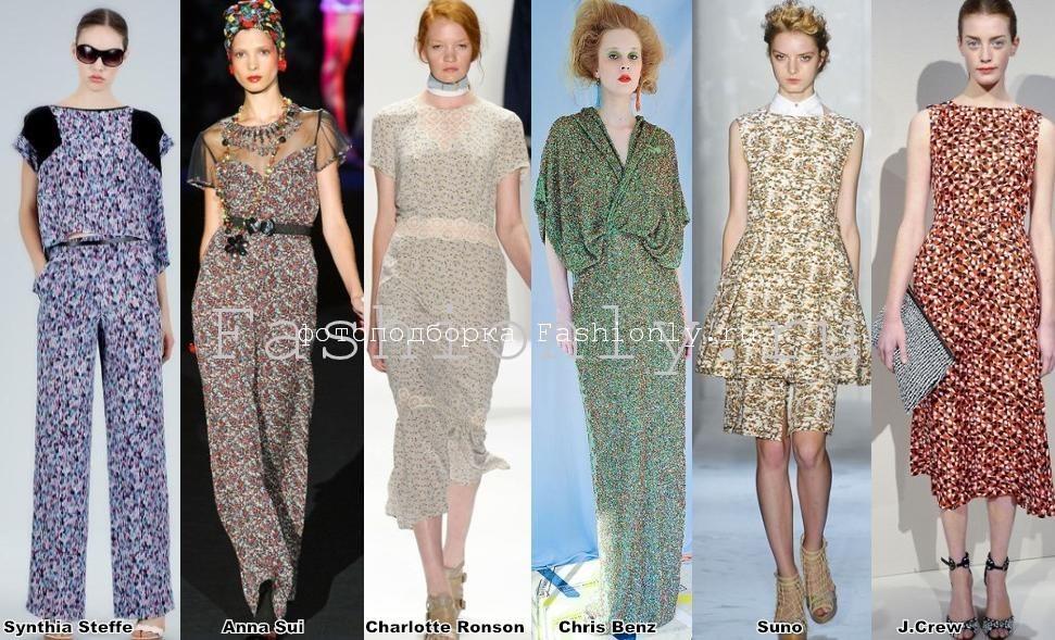 Тенденции моды 2012 года - весна в мелкий принт