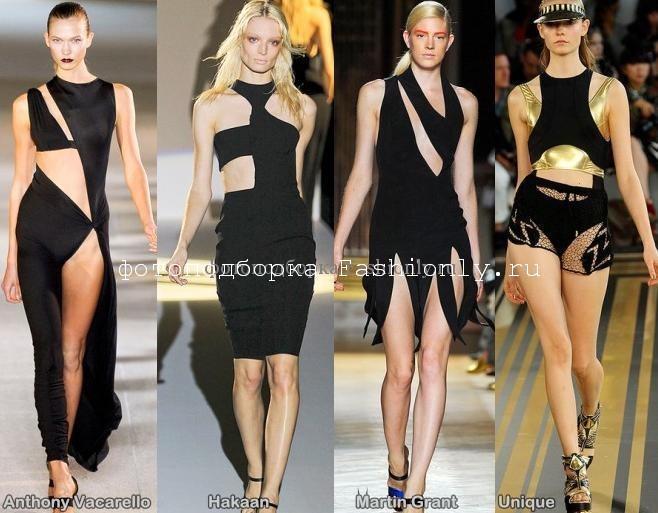 Парижский тренд весны 2012 - откровенность