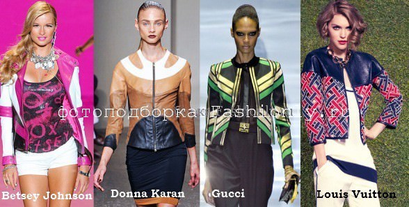 Модные куртки на весну 2012