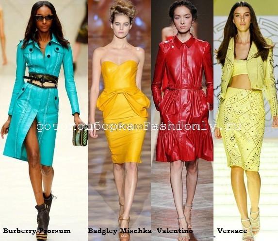 Яркая кожа в моде весною 2012