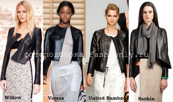 Куртки из кожи весна 2012 года