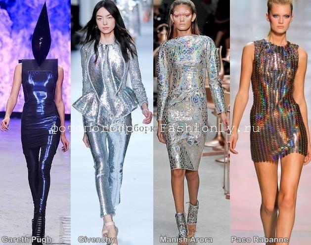 Блестящие ткани 2012