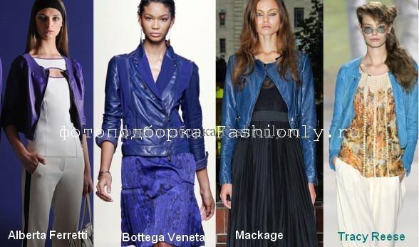 Куртки из кожи синего цвета - весна 2012