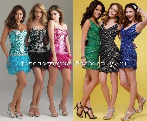Платья с пайетками на Новый год 2012