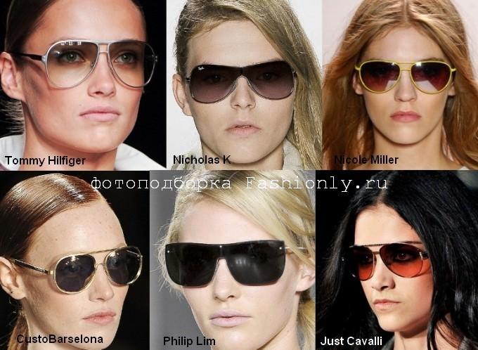 Модные очки авиаторы 2012