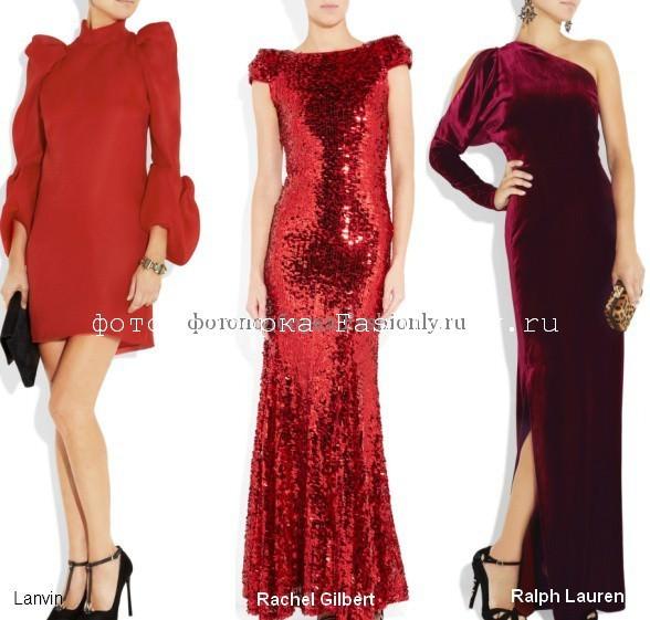 Новогодние платья 2012 красного цвета