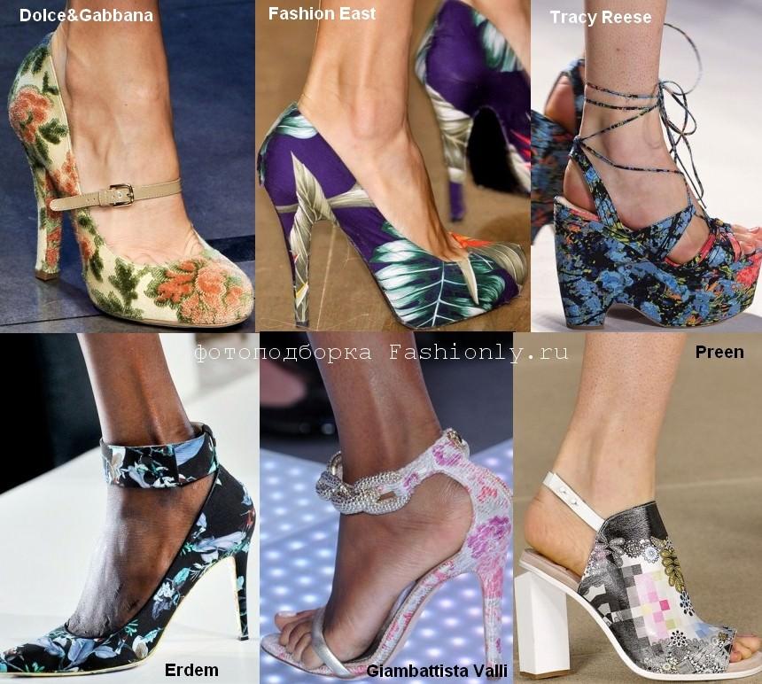 Модная обувь в цветочном стиле