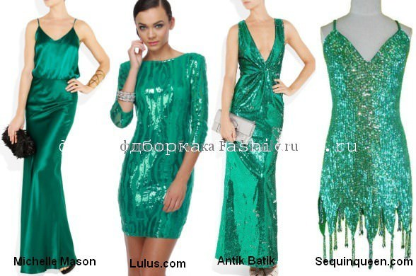 Платья зеленого цвета 2012