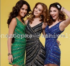 Лучшие платья на Новый 2012 год Дракона Image